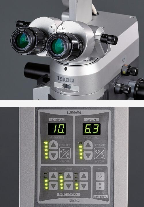 Mikroskop operacyjny Takagi OM-19